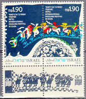 ISRAEL    SCOTT NO  1057A     MNH    YEAR  1990   WITH TABS - Israel