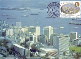 CINA HONG KONG SERIES 8 1993 POST CARD  (GENN200708) - 1949 - ... República Popular
