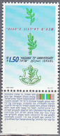 ISRAEL    SCOTT NO  1058     MNH    YEAR  1990   WITH TABS - Israel