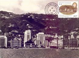 CINA HONG KONG SERIES 8 1993 POST CARD  (GENN200709) - 1949 - ... República Popular