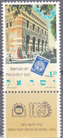 ISRAEL    SCOTT NO  1072     MNH    YEAR  1990   WITH TABS - Israel