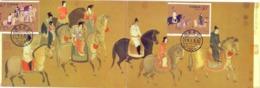 CINA FOLDING 1995 POST CARD  (GENN200710) - 1949 - ... République Populaire