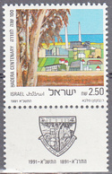 ISRAEL    SCOTT NO  1079     MNH    YEAR  1991   WITH TABS - Israel