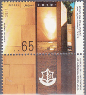 ISRAEL    SCOTT NO  1080     MNH    YEAR  1991   WITH TABS - Israel