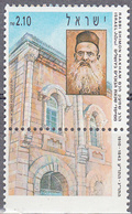 ISRAEL    SCOTT NO  1087     MNH    YEAR  1991   WITH TABS - Israel