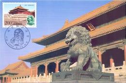 CINA THE POST OFFICE OF MENGHAI COUNTRY YUNAN PROVINCE  MAXIMUM POST CARD  (GENN200712) - 1949 - ... República Popular