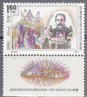 ISRAEL    SCOTT NO  1093     MNH    YEAR  1991   WITH TABS - Israel