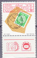 ISRAEL    SCOTT NO  1095     MNH    YEAR  1991   WITH TABS - Israel