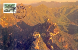 CINA JIANKOU SECTION OF THE GREAT EALL  MAXIMUM POST CARD  (GENN200713) - 1949 - ... República Popular
