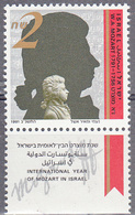 ISRAEL    SCOTT NO  1101     MNH    YEAR  1991   WITH TABS - Israel