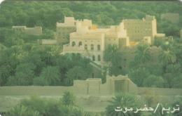 YEMEN - Tarim (light Colors), 8 Digits(large CN), 80 U, Used - Jemen