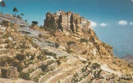 YEMEN - Haraz , 240 U, Used - Jemen