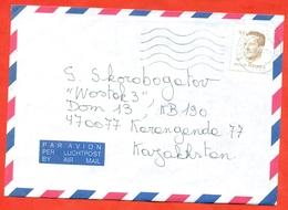 Belgium 1994.Envelope  Passed The Mail. Airmail. - Belgium