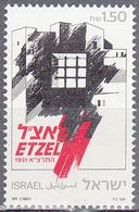 ISRAEL    SCOTT NO  1100     MNH    YEAR  1991 - Israel