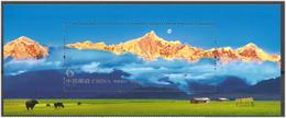 China 2010 Shangri-La, Yunnan Province. Mi Bloc 166 MNH(**) - 1949 - ... République Populaire