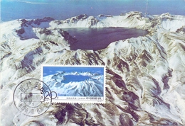 CINA LAKE CHAHGBAISHAN WHICH IS FORMED IN A CRATER  MAXIMUM POST CARD  (GENN200714) - 1949 - ... République Populaire