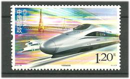 China 2010 Railway, Locomotive, High Speed Train, Suspension Bridge Mi 4212 MNH(**) - 1949 - ... République Populaire