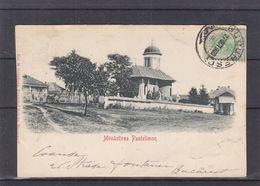 Roumanie - Carte Postale De 1900 - Oblit Bucuresti - Exp Vers Bruxelles - Vue Monastère Pantelimon - Cartas