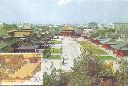 CINA SHENYANG IMPERIAL PALACE   MAXIMUM POST CARD  (GENN200718) - 1949 - ... République Populaire