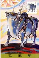 CINA YICHOU YEAR OF THE OX   MAXIMUM POST CARD  (GENN200720) - 1949 - ... République Populaire