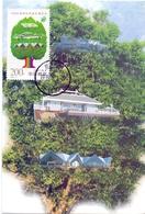 CINA GALLERY OF HORTICULTURE EXPOSITION 1999   MAXIMUM POST CARD  (GENN200721) - 1949 - ... République Populaire