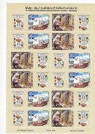 Kuwait 2008, 45 Th Year Dipl.relations Romania, Sheet Of 6sets+ Sheet 4 Sets+s.sheet Compl RARE- Rd.Pr.(No Skrill & Payp - Kuwait