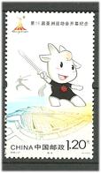 China 2010 16th Asian Games, Guangzhou (Canton). Badmington Mi 4203 MNH(**) - 1949 - ... République Populaire