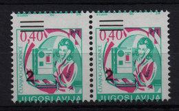 57. Yugoslavia 1990 2D/0.40 Misplaced Surcharge Pair MNH - Ungebraucht