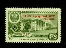 Russia 1960 Mi 2412 MNH OG ** - 1923-1991 URSS