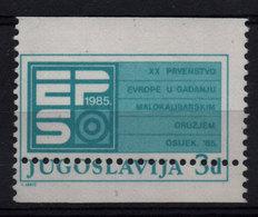 58. Yugoslavia 1985 3d Perf Variety  MNH - Ungebraucht