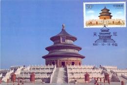 CINA TEMPLE OF HEAVEN BEIJING  MAXIMUM POST CARD  (GENN200733) - 1949 - ... République Populaire