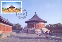 CINA TEMPLE OF HEAVEN BEIJING  MAXIMUM POST CARD  (GENN200734) - 1949 - ... République Populaire