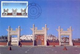 CINA TEMPLE OF HEAVEN BEIJING  MAXIMUM POST CARD  (GENN200735) - 1949 - ... République Populaire