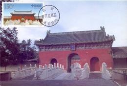 CINA TEMPLE OF HEAVEN BEIJING  MAXIMUM POST CARD  (GENN200736) - Storia Postale