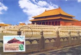 CINA TEMPLE OF HEAVEN   MAXIMUM POST CARD  (GENN200737) - 1949 - ... República Popular