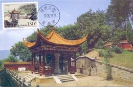 CINA IMPERIAL MONASTERY   MAXIMUM POST CARD  (GENN200738) - 1949 - ... República Popular