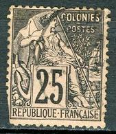 N°54 - Obl. 2nd Choix - Alphée Dubois