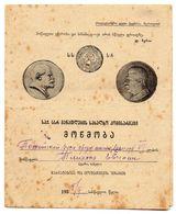 Soviet Union Georgia Poti School Certificate 1938 Lenin Stalin - Diploma & School Reports