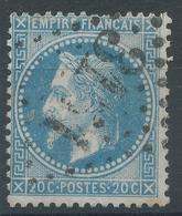 Lot N°52240  N°29B, Oblit GC 3151 Rive-de-Gier, Loire (84) - 1863-1870 Napoléon III Lauré