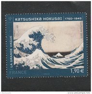 FRANCE 2015 LA GRANDE VAGUE NEUF** KATSUSHIKA HOKUSAI YT 4923 - France