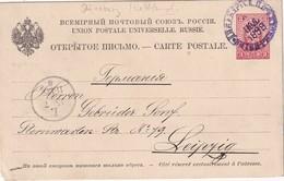 RUSSIE 1888      ENTIER POSTAL  /GANZSACHE/POSTAL STATIONERY  CARTE DE DUNABURG/DAUGAVPILS - 1857-1916 Empire