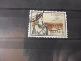 GRECE YVERT N° 1390 - Usados