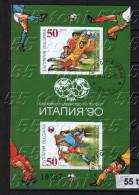 1990Sport World Cup Football – Italia II S/S- Imperf. - Used  (O) Bulgaria / Bulgarie - 1990 – Italië