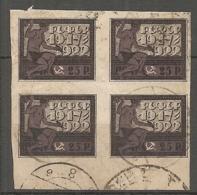 RUSSIE - Yv N° 172 X 4  (o)  25r  République Cote 9,2  Euro  BE  2 Scans - 1917-1923 Repubblica & Repubblica Soviética