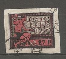RUSSIE - Yv N° 173  (o)  27r  République Cote 9  Euro  BE 2 Scans - 1917-1923 République & République Soviétique
