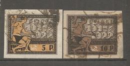 RUSSIE - Yv N° 170,171  (o)  5,10r   République Cote 1,2  Euro  BE - 1917-1923 Republic & Soviet Republic
