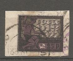 RUSSIE - Yv N° 172  (o)  25r  République Cote 2,3  Euro  BE - 1917-1923 Republic & Soviet Republic