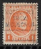 Moescroen 1923  Nr. 3103C - Rolstempels 1920-29