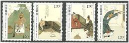 China 2010 Proverbs (II) Mi 4147-4150 MNH(**) - 1949 - ... République Populaire