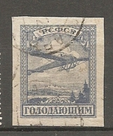 RUSSIE - Yv N° 188  (o)   Victimes De La Famine, Aéroplane   Cote   16  Euro  TBE  2 Scans - 1917-1923 Republic & Soviet Republic